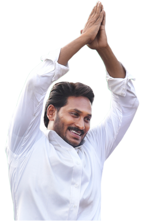 Download Jagan Mohan Reddy PNG - former Chief Minister of