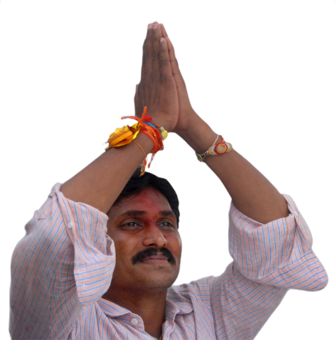sri ys jagan PNG Image - Photo #199 - PNG Images for Free
